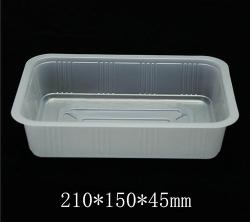 吸塑盘成为最常用的包装塑料