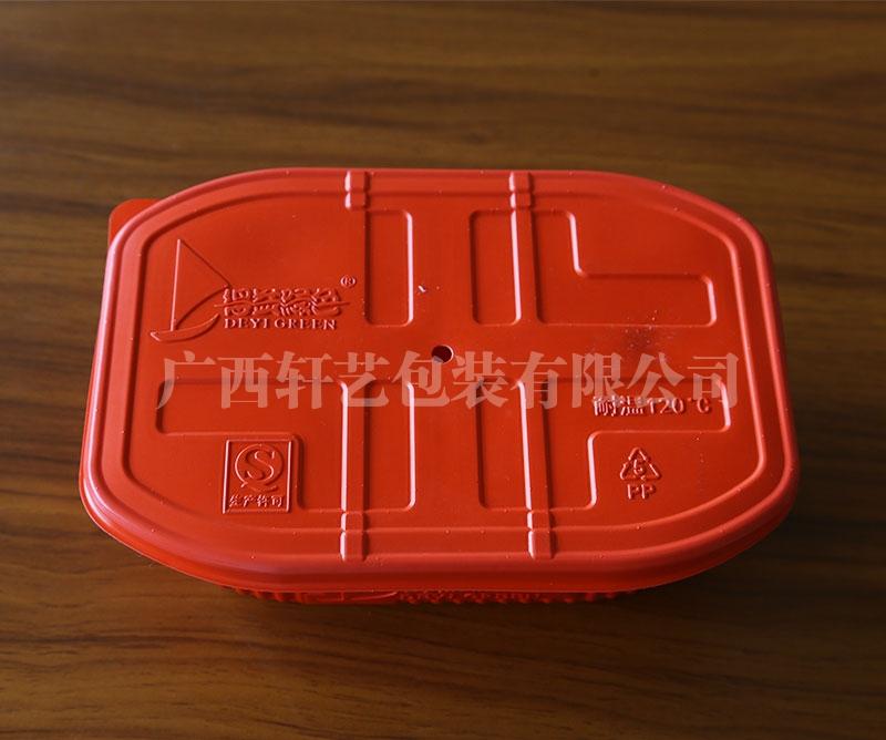 食品塑料吸塑托盘