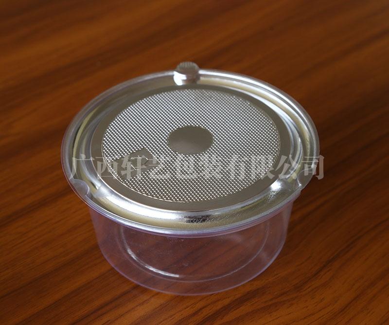 食品吸塑盒托盘