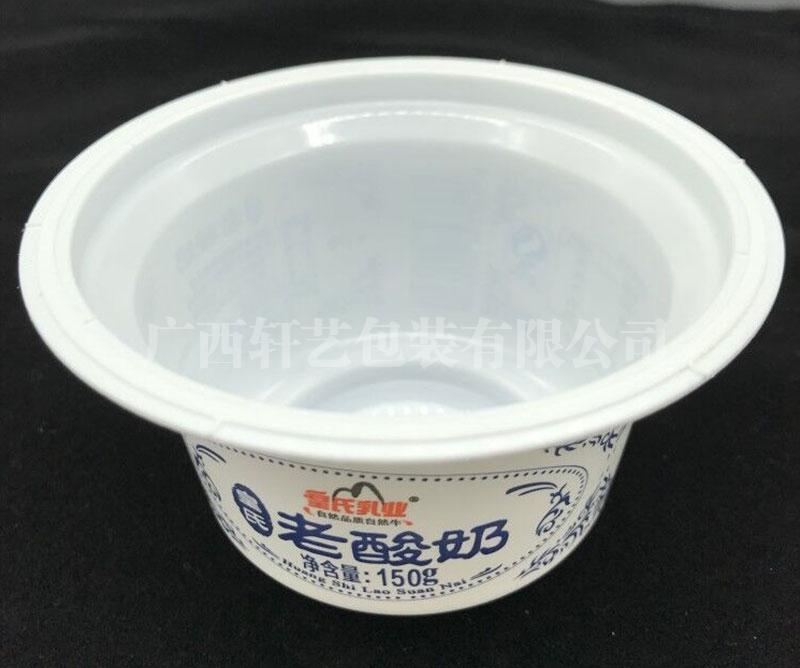 南宁酸奶盒