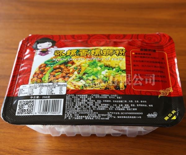 食品透明吸塑托盘