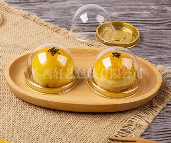 蛋黄酥食品吸塑托盘